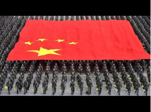 chine-puissance